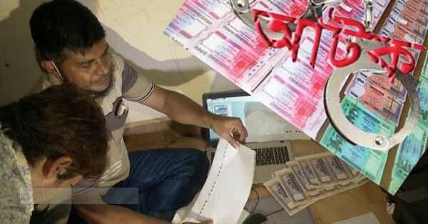 পারিবারিক ভাবেই জাল টাকার ব্যবসায়ী হুমায়ুন কবির