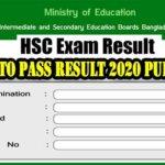 এইচ এস সি অটোপাস রেজাল্ট ২০২০ বের করার নিয়ম | HSC Auto Pass Result 2020 Published