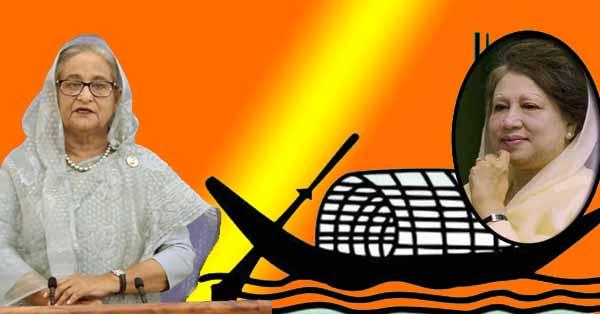 খালেদা জিয়াকে নৌকায় উঠতে হবে: প্রধানমন্ত্রী শেখ হাসিনা